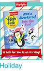 HFB Holiday Card