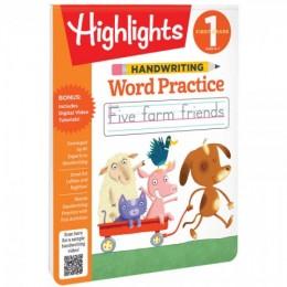 1st Grade Handwriting Word Practice