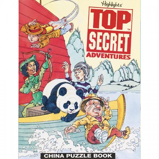Top Secret Adventures book cover